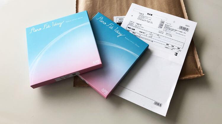 エアロフィットワンデーの郵便ポストに入る梱包写真