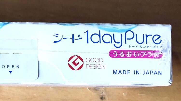 ワンデーピュアうるおいプラスのグッドデザイン賞のロゴ記載箇所写真